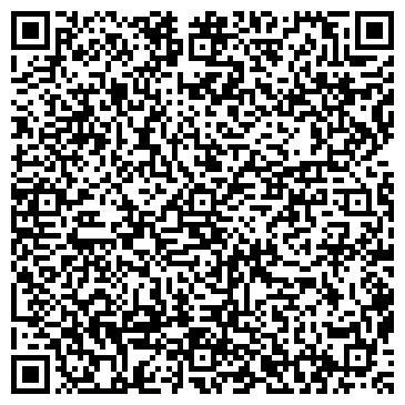 """QR-код с контактной информацией организации ТОО Торговый дом """"Кузовок"""""""