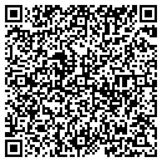 QR-код с контактной информацией организации .Ltd