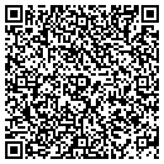 QR-код с контактной информацией организации Сулейман Шах