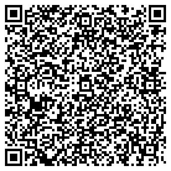 """QR-код с контактной информацией организации ТОО """"Generator"""""""