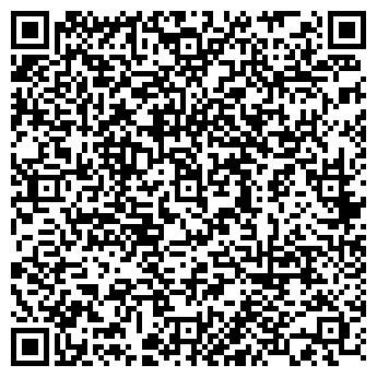 """QR-код с контактной информацией организации Общество с ограниченной ответственностью TOO """"Элита - R.S."""""""