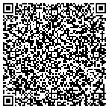 QR-код с контактной информацией организации Интернет-магазин сотовых аксессуаров