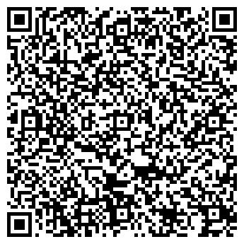 """QR-код с контактной информацией организации ООО """"Химтрейд"""""""