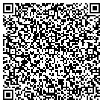 QR-код с контактной информацией организации чп Гордиенко