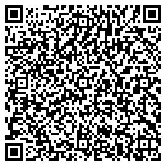QR-код с контактной информацией организации Мир Творога