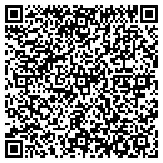 QR-код с контактной информацией организации ПП Прунь А.В.