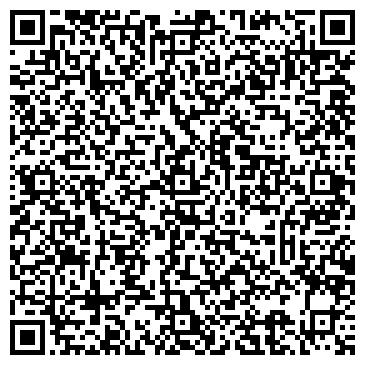 """QR-код с контактной информацией организации Общество с ограниченной ответственностью ООО""""Харьковэнергостройкомплект"""""""