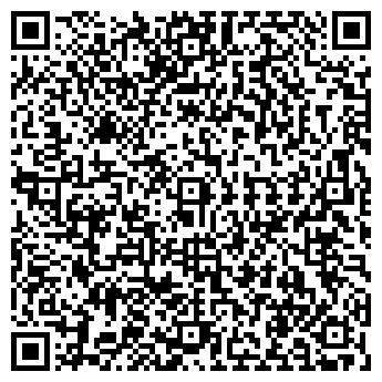 """QR-код с контактной информацией организации ООО """"Элпол"""""""