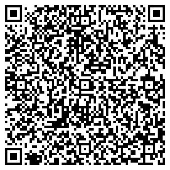 QR-код с контактной информацией организации ФОП Орлова
