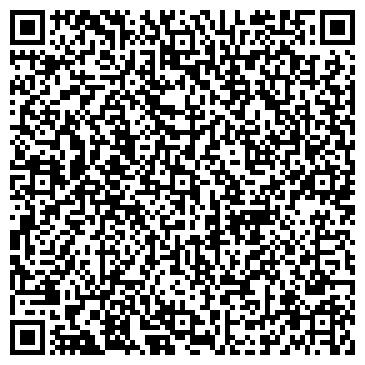 QR-код с контактной информацией организации Коллективное предприятие Харьковское УПП №4 УТОС