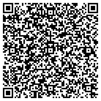 QR-код с контактной информацией организации Seria A