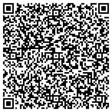 """QR-код с контактной информацией организации интернет-магазин """"Электротрэнд"""""""