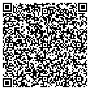 QR-код с контактной информацией организации СЕВЕРНОЕ ЗЕРНО ТОО
