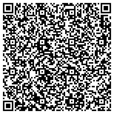 QR-код с контактной информацией организации Эксклюзив Груп ( Exclusive Group ), ЧП