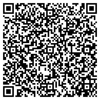 QR-код с контактной информацией организации ЖАРА ТУР