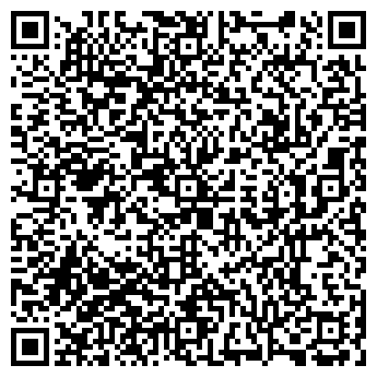 QR-код с контактной информацией организации Азимут, ТРК