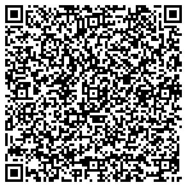 """QR-код с контактной информацией организации Общество с ограниченной ответственностью ТОО """"NUR LIFE"""""""