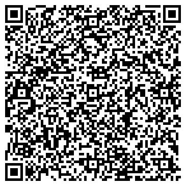 QR-код с контактной информацией организации ТСЖ Костанайэнерго