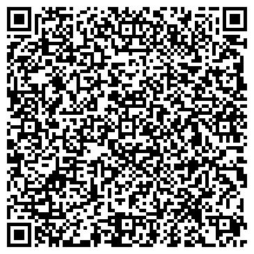 QR-код с контактной информацией организации ООО Элекон-Электро