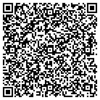 QR-код с контактной информацией организации Общество с ограниченной ответственностью «ЭлектроСлужба»