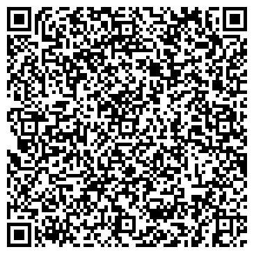 QR-код с контактной информацией организации Коллекция света, ЧТУП