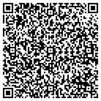 """QR-код с контактной информацией организации УП """"Теплокром"""""""