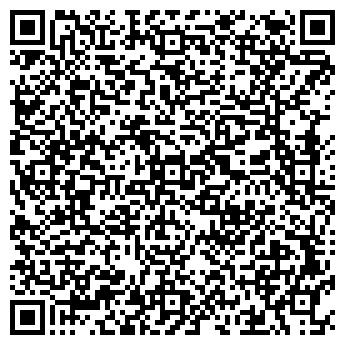 """QR-код с контактной информацией организации Общество с ограниченной ответственностью ООО""""Тега-Строй"""""""