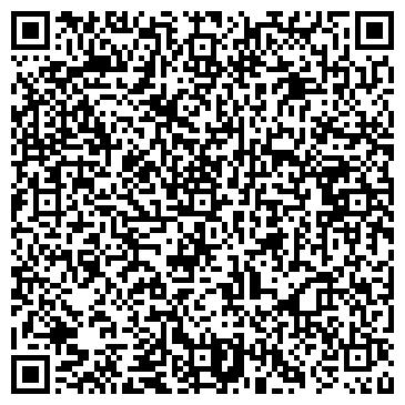 """QR-код с контактной информацией организации ООО """"ДМТ ТРЕЙДИНГ"""""""