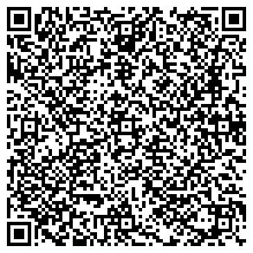 """QR-код с контактной информацией организации ЧПТУП """"ТД Технологии автоматизации"""""""