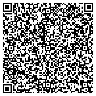 """QR-код с контактной информацией организации Общество с ограниченной ответственностью ООО """"Евро-Контракт"""""""