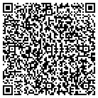 QR-код с контактной информацией организации Общество с ограниченной ответственностью WIDOS-KASACHSTAN