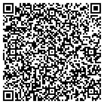 QR-код с контактной информацией организации Общество с ограниченной ответственностью ТОО «Паритет-Класс»