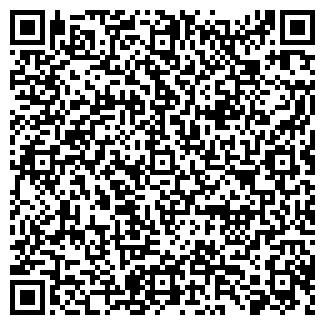 QR-код с контактной информацией организации ип Аханов