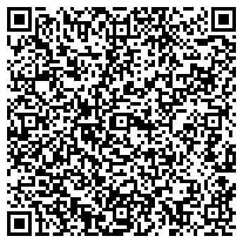 QR-код с контактной информацией организации ТОО Watt-Energo
