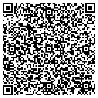 """QR-код с контактной информацией организации Общество с ограниченной ответственностью ООО """"ПП ХЭАЗ"""""""