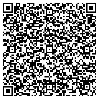 """QR-код с контактной информацией организации Другая ТОО """"ЭЛКОМ"""""""