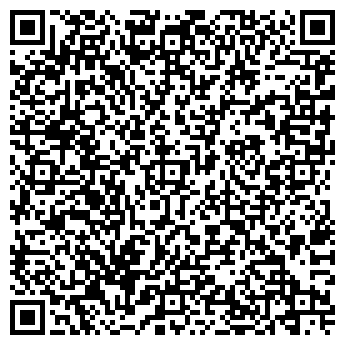 QR-код с контактной информацией организации Другая Прэвайд ТОО
