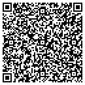 QR-код с контактной информацией организации Общество с ограниченной ответственностью «TKU ENERGY»