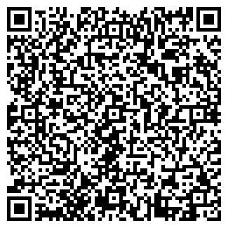 QR-код с контактной информацией организации ТОО ИРКАБЕЛЬ, Частное предприятие