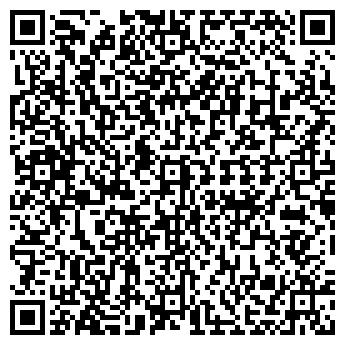 QR-код с контактной информацией организации ТОО «Бал-Тау»