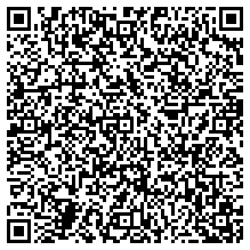 QR-код с контактной информацией организации CENTRAL ASIA COMMERCIAL EQUIPMENT» LTD