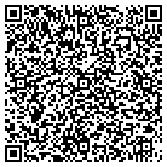 QR-код с контактной информацией организации Сириус Электрик ММ ТОО