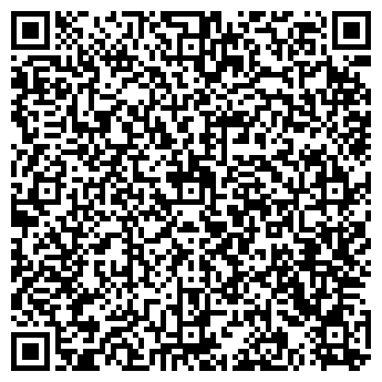 """QR-код с контактной информацией организации ТОО """"Luxor Company"""""""