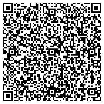 """QR-код с контактной информацией организации Лаборатория Света """"SVETOLAB"""""""