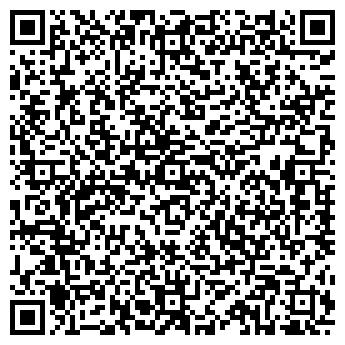 """QR-код с контактной информацией организации ип """"MAQO"""""""
