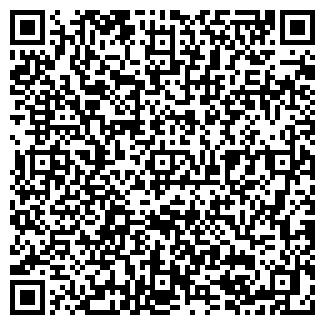 QR-код с контактной информацией организации LIDONET