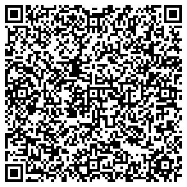 """QR-код с контактной информацией организации ООО """"Подстанция"""""""