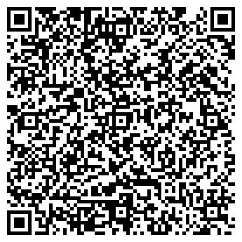 """QR-код с контактной информацией организации Общество с ограниченной ответственностью ТОО """"МК Домстрой"""""""