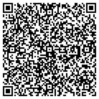QR-код с контактной информацией организации ИП Омаров А. Ж.
