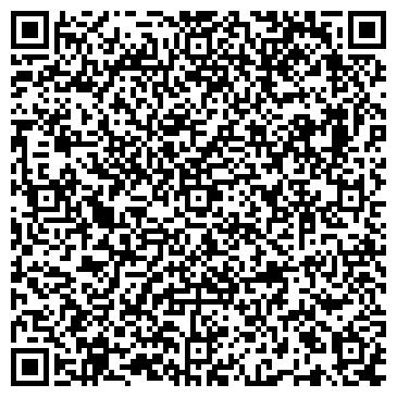 QR-код с контактной информацией организации ОДО «Инстройсервис»